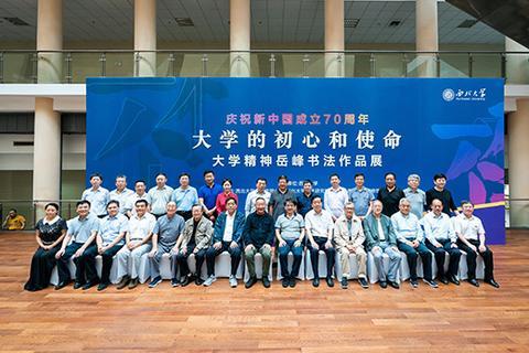 http://www.xarenfu.com/dushuxuexi/25901.html