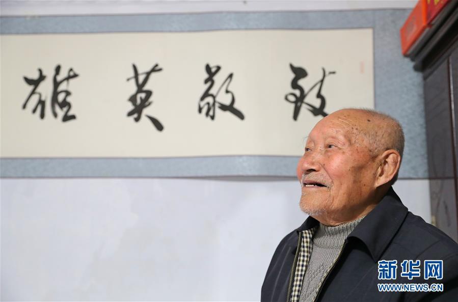 塔山阻击战老英雄张贵斌深藏功名