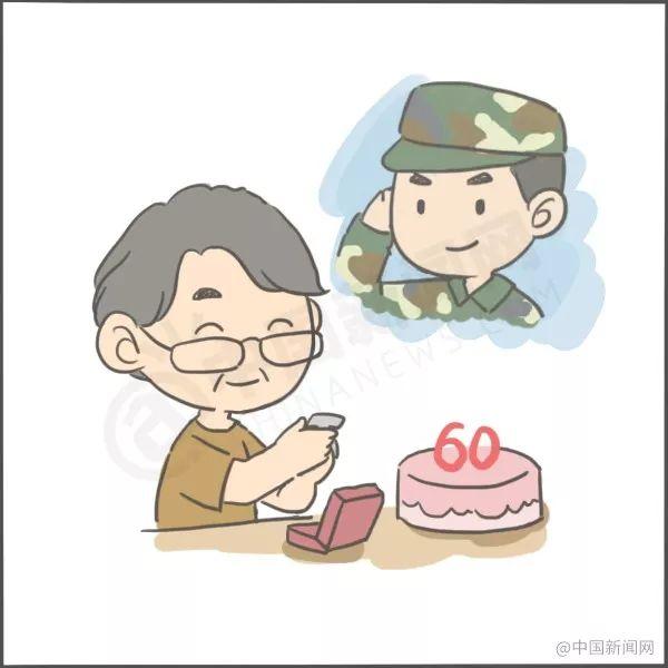 中国妹子礼物卡通